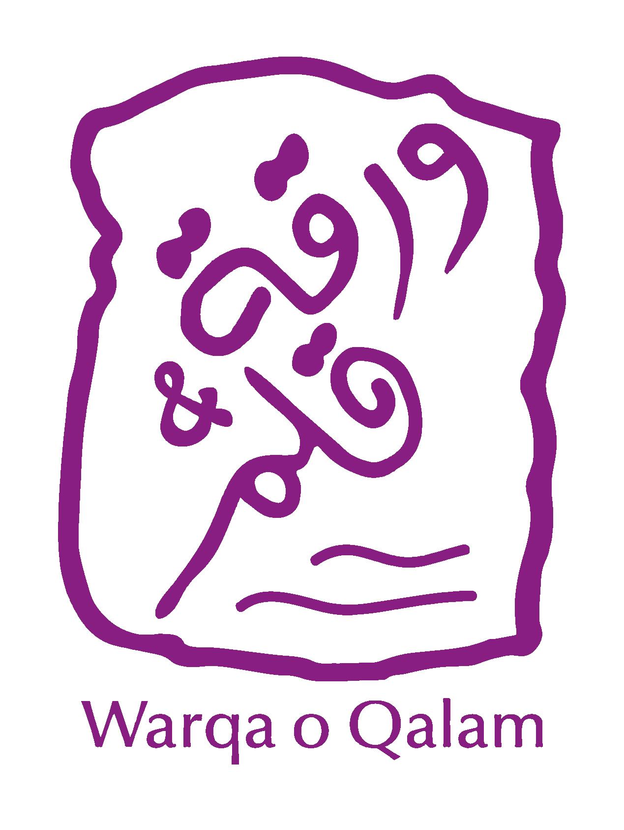 warqaoqalam | ورقة وقلم